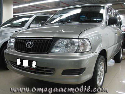 Toyota Kijang Kapsul BENGKEL SERVICE OMEGA AC MOBIL BANDUNG JAKARTA